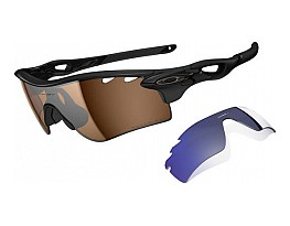 Teszt  kerékpár szemüveg   vásárlás 5bbaa875ae