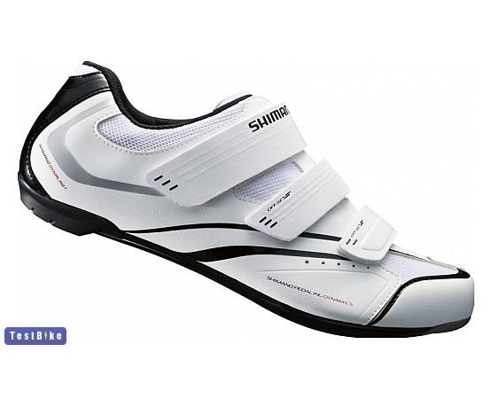 Shimano SH-R078 2015 kerékpáros cipő kerékpáros cipő